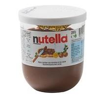 Ferrero nutella 15 potjes x 200 gram